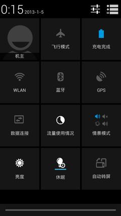 Screenshot_2013-01-05-00-15-17