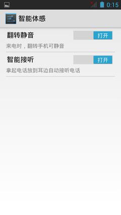Screenshot_2013-01-05-00-15-30