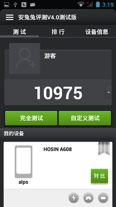 Screenshot_2013-09-03-03-19-23