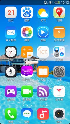 Screenshot_2014-01-21-10-12-59