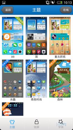 Screenshot_2014-01-21-10-13-07
