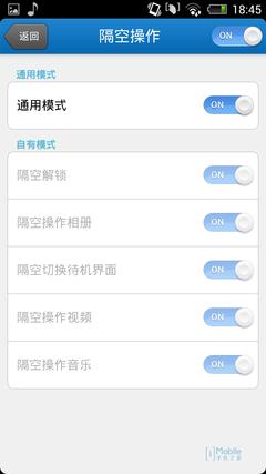 Screenshot_2014-01-21-18-45-41