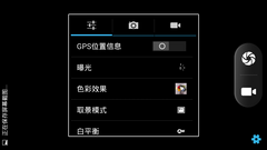 Screenshot_2014-10-27-19-24-52