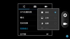 Screenshot_2014-10-27-19-24-59