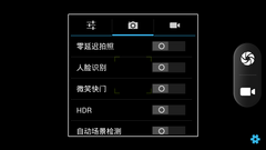 Screenshot_2014-10-27-19-25-29