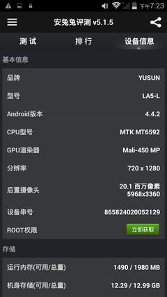 Screenshot_2014-10-27-19-23-02