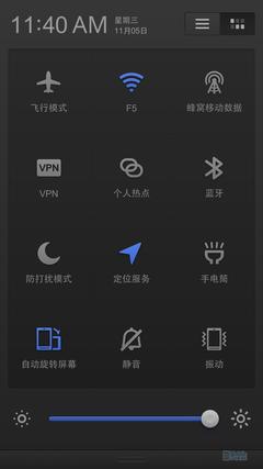 Screenshot_2014-11-05-11-40-30