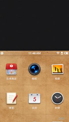 Screenshot_2014-11-05-11-46-16_桌面