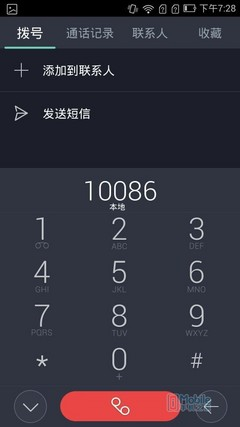 QQ图片20141112195404