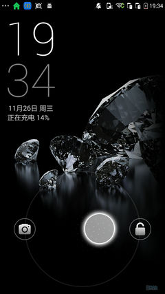 Screenshot_2014-11-26-19-34-49