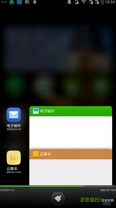 Screenshot_2014-11-26-19-34-05