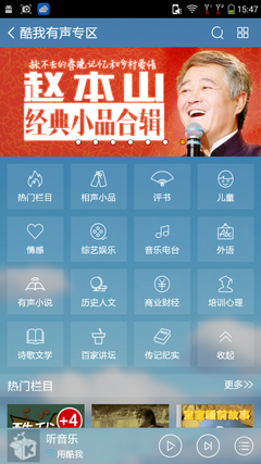 Screenshot_2014-11-27-15-47-17