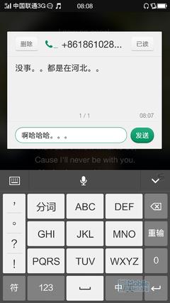 Screenshot_2014-11-17-08-08-08-59