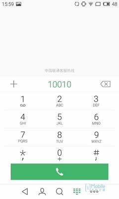 魅族 MX4 Pro (35)