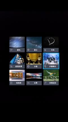 Screenshot_2014-12-08-17-23-44