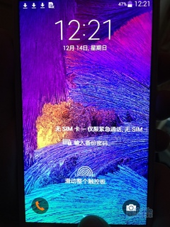 iPhone 6 Plus (19)