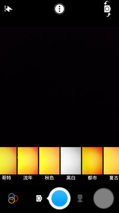 Screenshot_2014-12-31-17-26-49