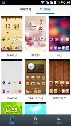 Screenshot_2014-12-31-17-54-19