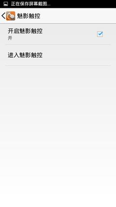 Screenshot_2014-12-31-17-54-34