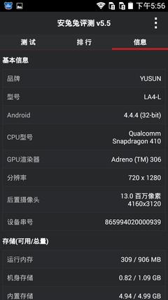 Screenshot_2014-12-31-17-56-24