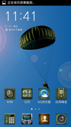 Screenshot_2010-01-01-11-41-11