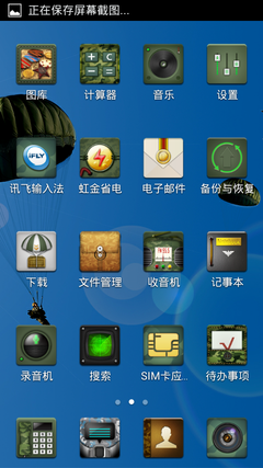 Screenshot_2010-01-01-11-41-16