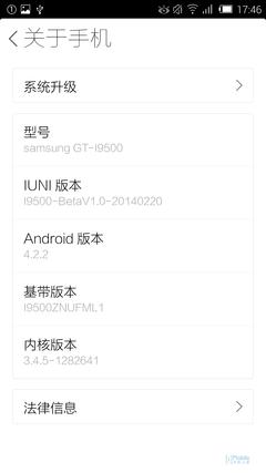Screenshot_2014-02-25-17-47-00