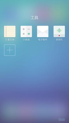 Screenshot_2014-02-26-16-08-32