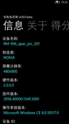 wp_ss_20140221_0014