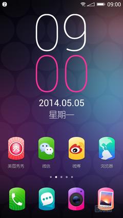 Screenshot_2014-05-05-09-00-55