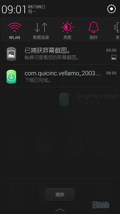 Screenshot_2014-05-05-09-01-04
