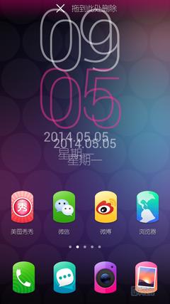 Screenshot_2014-05-05-09-06-19