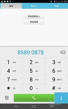 QQ图片20140525185051