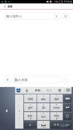 QQ图片20140525184728