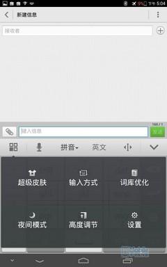 QQ图片20140525185119