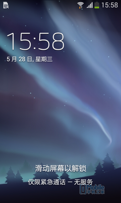Screenshot_2014-05-28-15-58-50