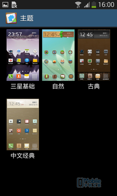 Screenshot_2014-05-28-16-00-11