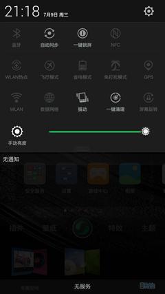 Screenshot_2014-07-09-21-18-40-07
