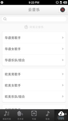 Screenshot_2014-07-09-21-23-18