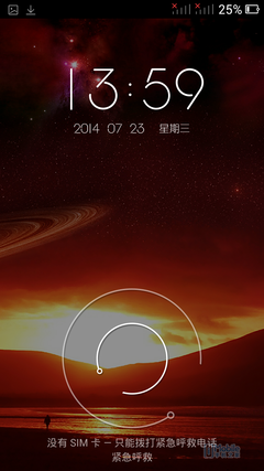 Screenshot_2014-07-23-13-59-15