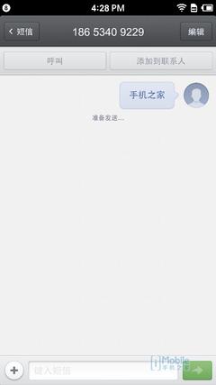 Screenshot_2014-07-30-16-28-46