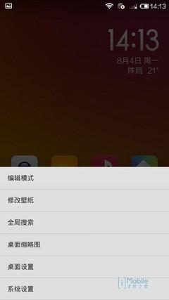 QQ图片20140804141532
