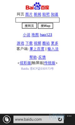 wp_ss_20140803_0001
