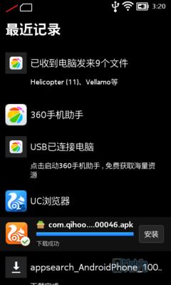 36008_15_21_01