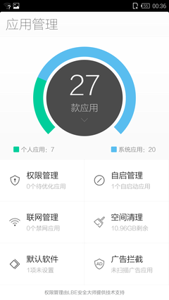 Screenshot_2014-01-01-00-36-50