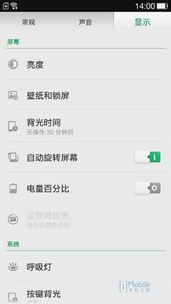 QQ图片20140821173138