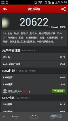 Screenshot_2014-08-28-05-44-16