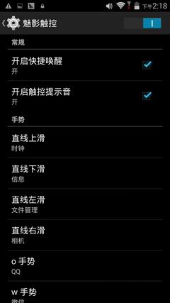 Screenshot_2014-09-01-14-18-11