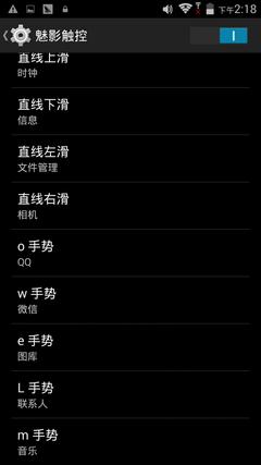 Screenshot_2014-09-01-14-18-17