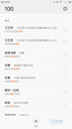 Screenshot_2014-09-03-21-56-09